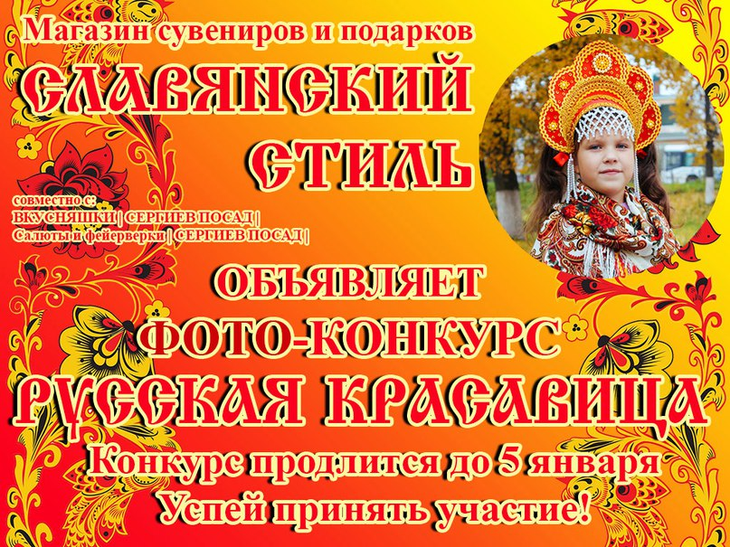 Людмила Веселова | Сергиев Посад