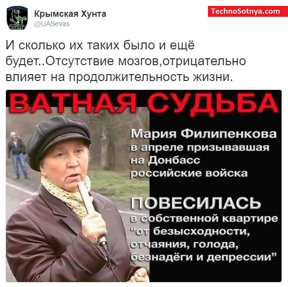 Женщина получила осколочное ранение в собственном дворе в Марьинке - Цензор.НЕТ 9734