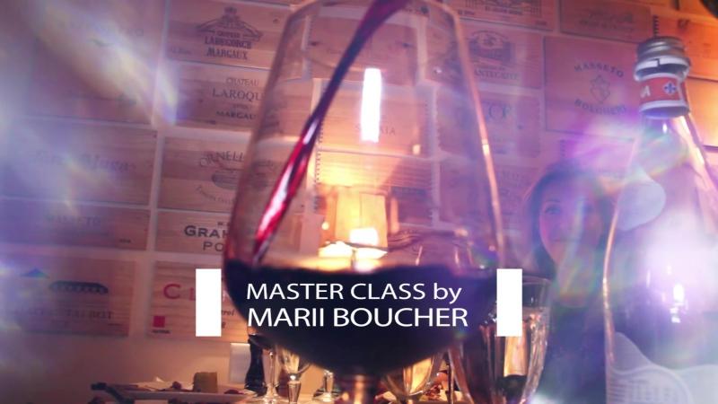 Вечер с дорогими клиентами и Marii Boucher в ресторане VINCENT