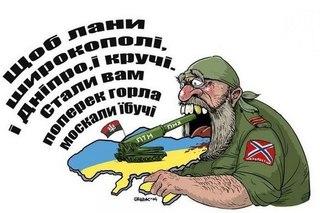 Россия не предоставила никаких доказательств ее обвинений в адрес Украины, - НАТО о провокации в Крыму - Цензор.НЕТ 9398