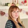 Иришка Сюндюкова