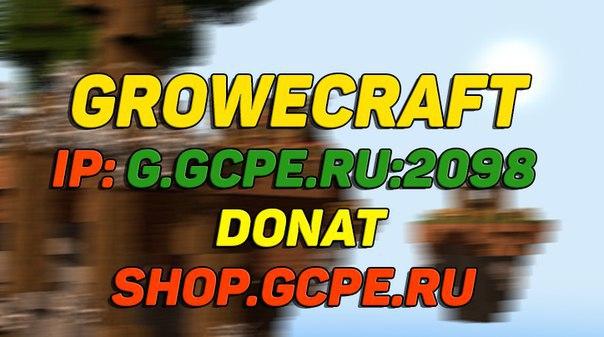 [»>] GroweCraft [«