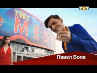 Бьянка в гостях у Comedy Club - Музыка / 26.08.16