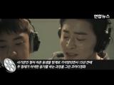 도경수(EXO D.O) 걱정말아요 그대, 형 OST 엔딩곡 MV (KYUNGSOO, 조정석, Park Shin Hye, 엑소) [통통영상