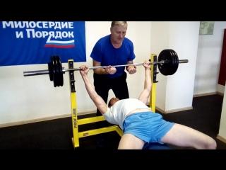 Жим 120 кг