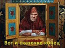 Владимир Травников фото #32
