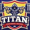 TITAN - спортивное питание