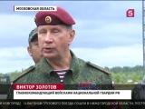 В Подмосковье завершилась тренировка китайских и российских спецназовцев