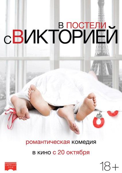 «Мой Безумный Дневник» — 2013 - 2015