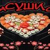 «заСУШИсь», доставка суши, Омск