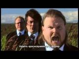 Бирмингемский орнамент II / Birminghame II (2013) Андрей Сильвестров, Юрий Лейдерман / Россия