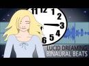 Бинауральные ритмы для Осознанных Снов с Медитативной музыкой Гармонизирующие мозговые волны