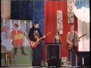 кавер-рок-группа З.О.В. - А я, стою один...г.Липки,ДК, 2003г.