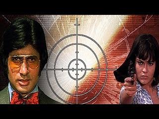Главарь мафии - Индийское кино