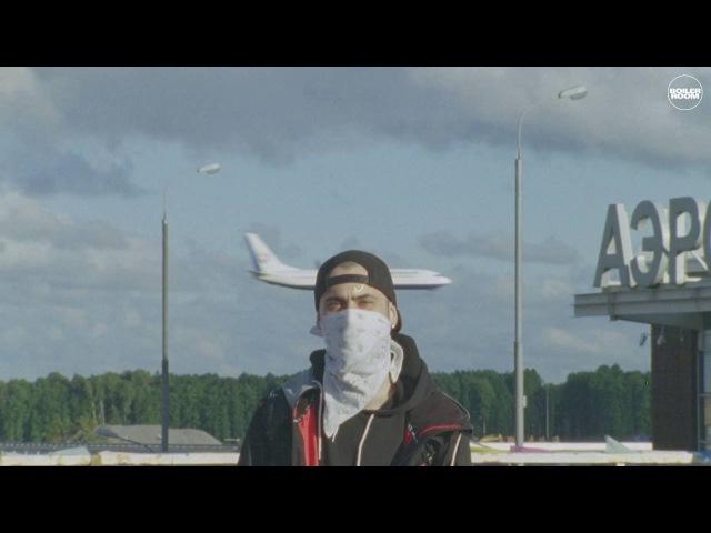 Adidas Originals x Boiler Room present Future Shift - Part 2: Hyperboloid Records [Вульгариза́ция]
