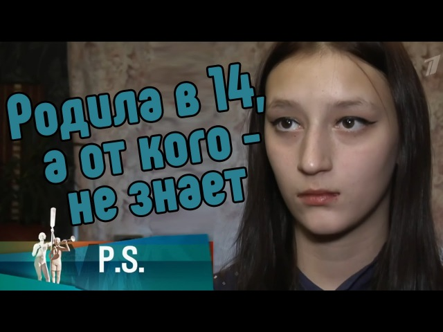 Наркоманка родила в 14 лет [ЖизаТВ]