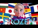 Let it go OneLine Multilanguage 42 versions HD