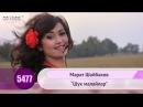 Марат Шайбаков - Шук малайлар   HD 1080p