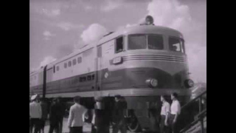 На путях технического прогресса 1955