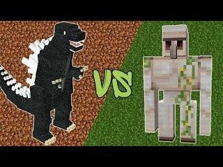 Годзилла VS Гигантский Голем VS Мобзилла - Великая Битва Minecraft