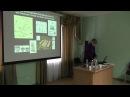 Лекция Корочковой О.Н. Урал и Западная Сибирь в бронзовом и железном веке: традиции и мобильность