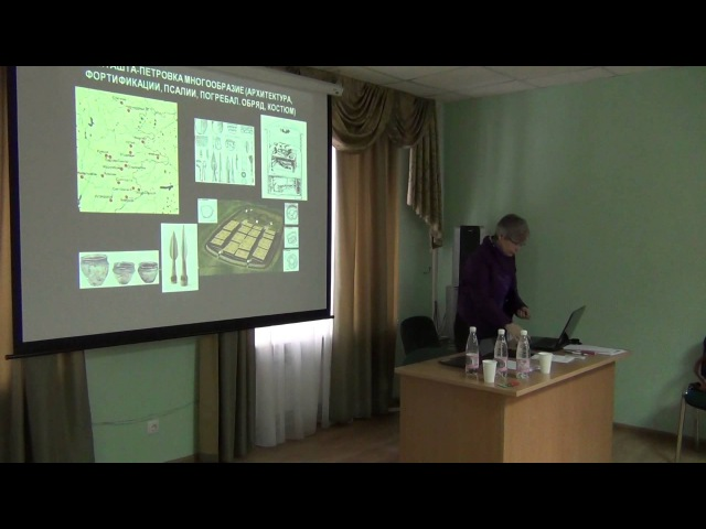Лекция Корочковой О.Н. Урал и Западная Сибирь в бронзовом и железном веке