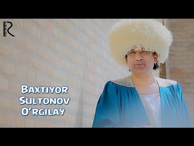 Baxtiyor Sultonov - O'rgilay - Узбекистан