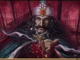Темные тайны средневековья - Вся правда о Дракуле