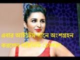 JAANEMAN AAH Video Song   DISHOOM   Varun Dhawan  Parineeti Chopra   Latest Bollywood Song-2016