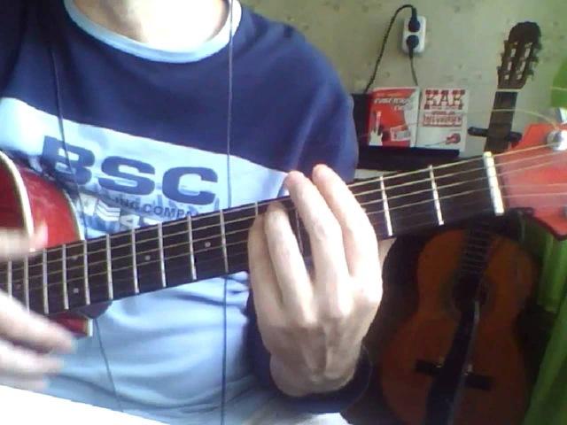 Интернационал Аккорды на гитаре