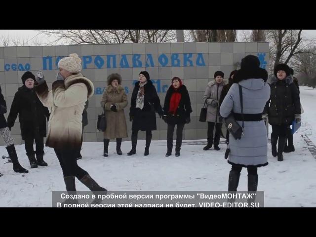 12 12 16 с Петропавловка ДНР Три белых коня из к ф Чародеи
