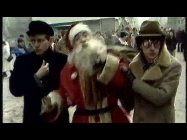 U skripcu - nove godine - originalni spot iz 1983.