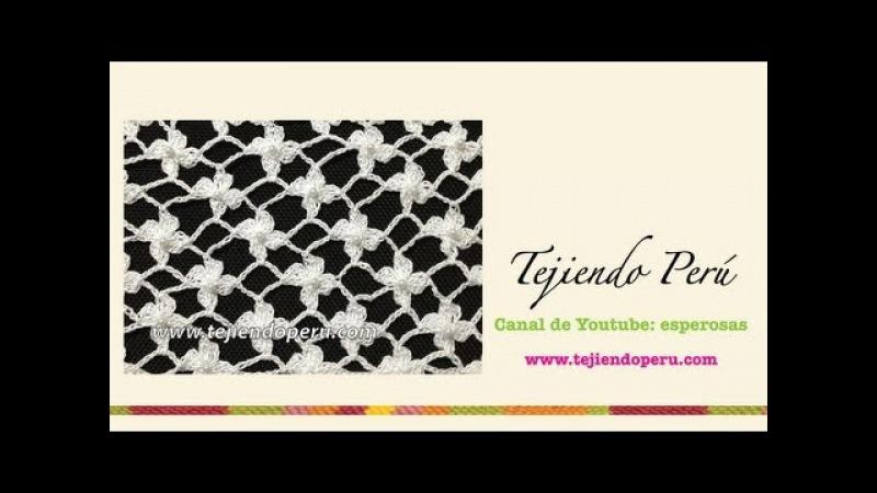 Cómo tejer el punto red de flores margaritas a crochet Tejiendo Perú
