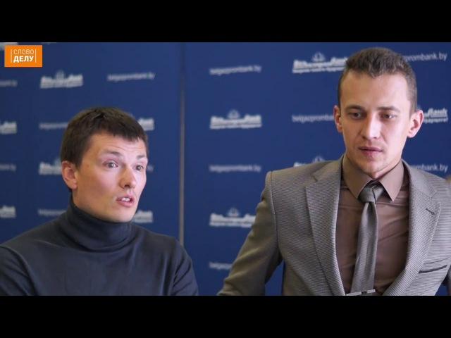 Кирилл Кузин и Илья Трумм на форуме