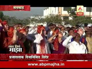 Yogdhara on ABP News