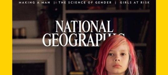 National geographic запреты транссексуалы