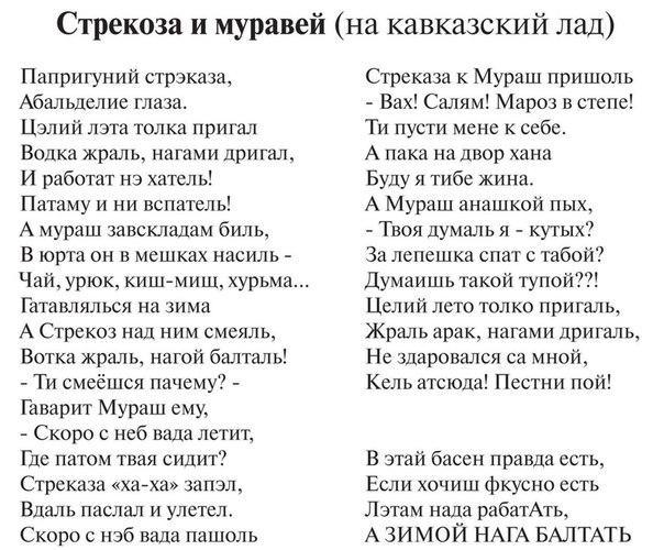 Анекдоты про животных №271