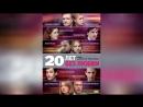 20 лет без любви 2011
