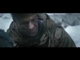 Эпоха героев (2011). Бой британских коммандос с немецкими егерями