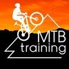 Для велолюбителей   велошкола MTBtraining