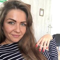 Наталья Кондрашова