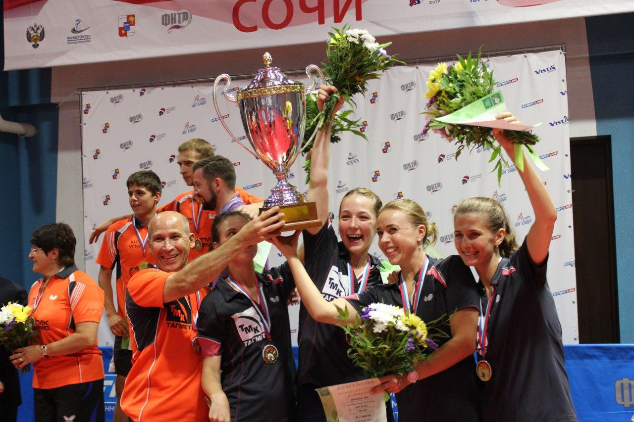 Команда ТАГМЕТа по настольному теннису впервые стала чемпионом России
