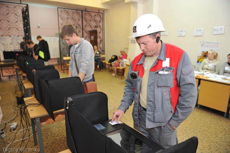 В Таганроге подошел к концу единый день голосования