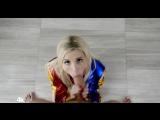 В костюме Харли Квинн  Piper Perri  HD  Эротика  Секс  Молоденькие  Шлюха  mofos  brazzers  пикап  x-art  Минет