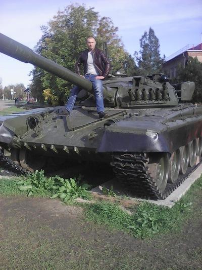 Василий Ключкович