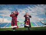 «Бурановские бабушки» — «Оле-Ола» (песня к ЧМ-18)