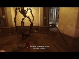 Официальный геймплейный трейлер Dishonored 2.