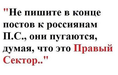 Боевики не занимали позиций у Водяного на Мариупольском направлении, - пресс-офицер Киндсфатер - Цензор.НЕТ 5984