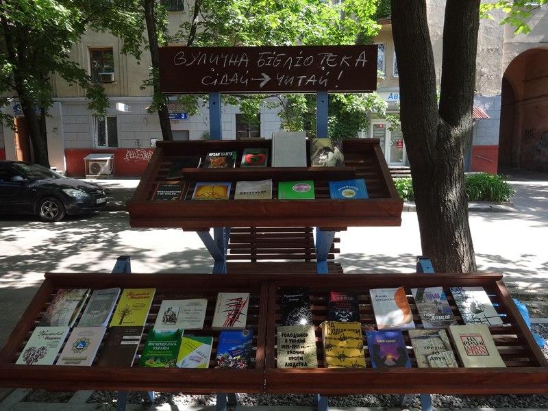 Харьковчанам предлагают обогатиться на улице