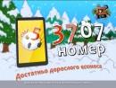 Мобильный киоск QTV (12. 2014)